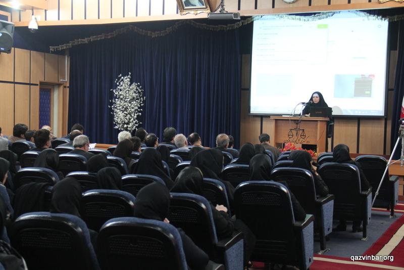 نشست علمی، آموزشی بررسی سامانه ابلاغ الکترونیک قضایی