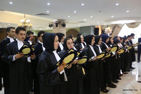 چهاردهمین آئین تحلیف وکلای دادگستری